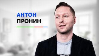 Видео-лекция Антона Пронина: Интеллектуальная собственность и инновации