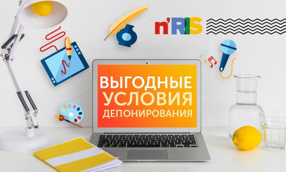 Цифровой сервис n'RIS поддержит авторов и правообладателей во время пандемии