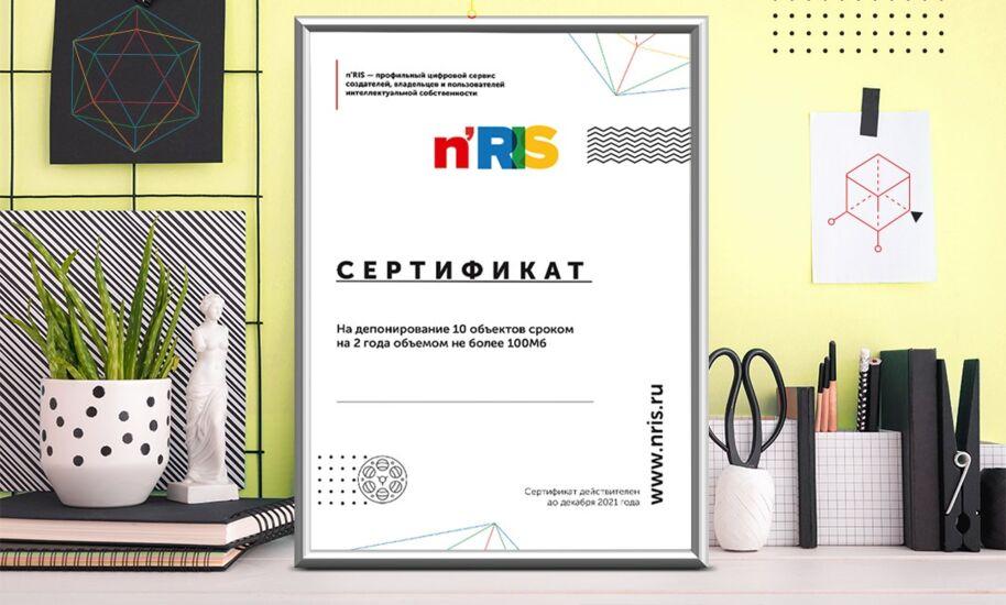 Цифровой сервис n'RIS наградил участников конкурса SK Kids Challenge
