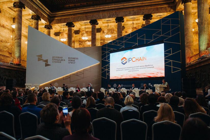 Ассоциация IPChain поддержала план международного сотрудничества в киберпространстве