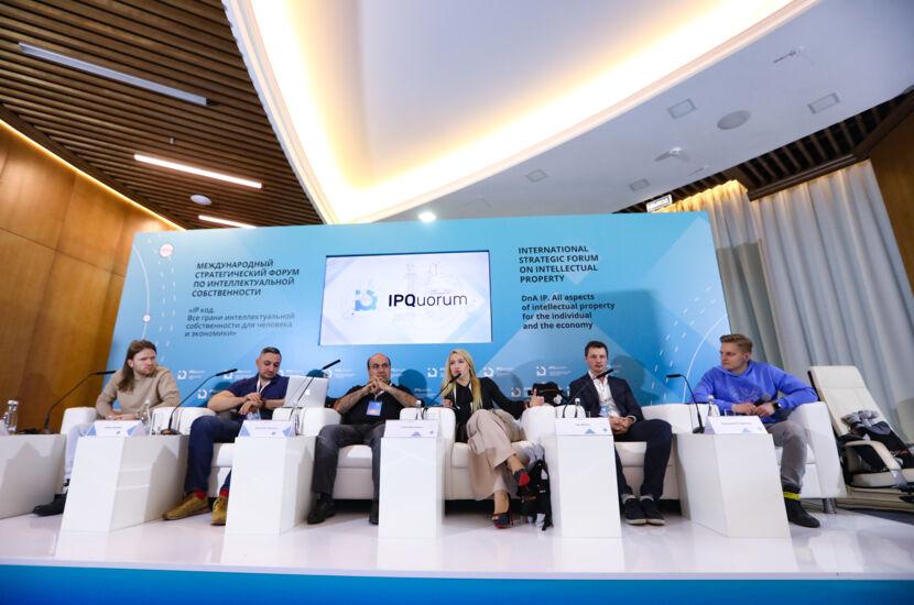 Новые возможности и перспективы музыкального бизнеса в России обсудили на IPQuorum 2019