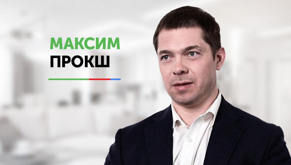 Видео-лекция Максима Прокша: Интеллектуальная собственность в компаниях
