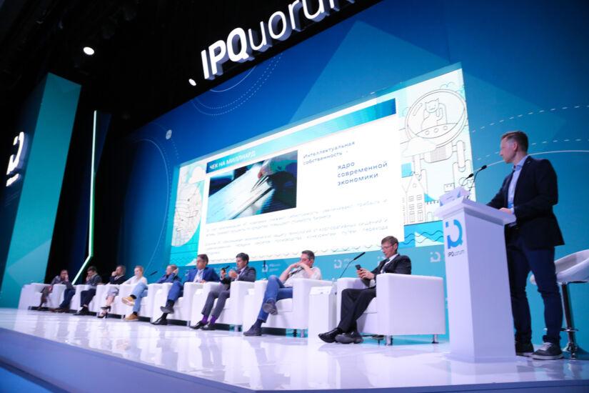 Деньги в цифре. На IPQuorum 2019 обсудили актуальные проблемы российского рынка нематериальных активов