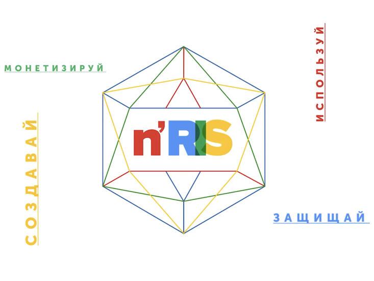 n'RIS вошел в Российскую ассоциацию электронных коммуникаций (РАЭК)