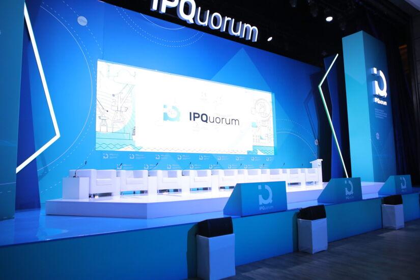 Интеллектуальная собственность для человека и экономики: пленарное заседание IPQuorum 2019