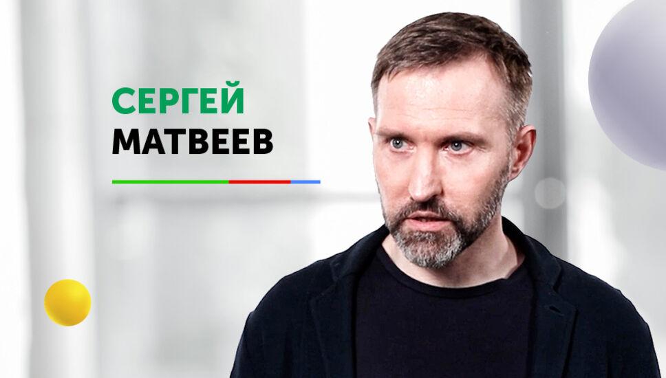 Видео-лекция Сергея Матвеева: Интеллектуальные права