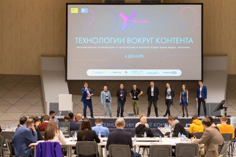 n'RIS обсудил тренды трансформации медиарынка в цифровой среде на конференции MEDIANA в Сколково
