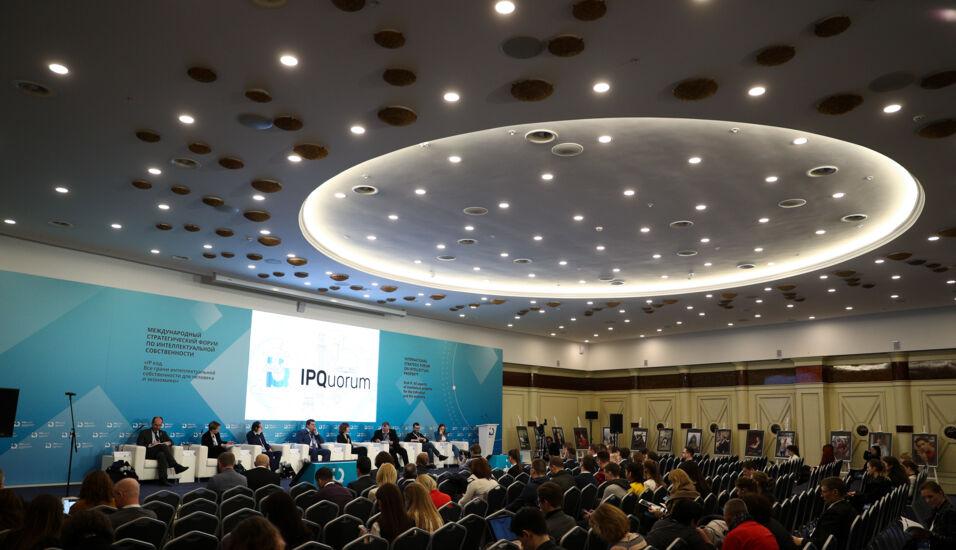Проблемы цифрового законодательства стали темой дискуссии на IPQuorum 2019